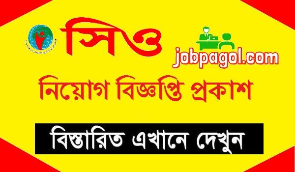 SEHEO ngo Job Circular