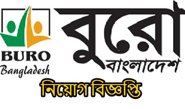 BURO Bangladesh NGO Job Circular