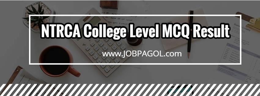 NTRCA College Level MCQ Result