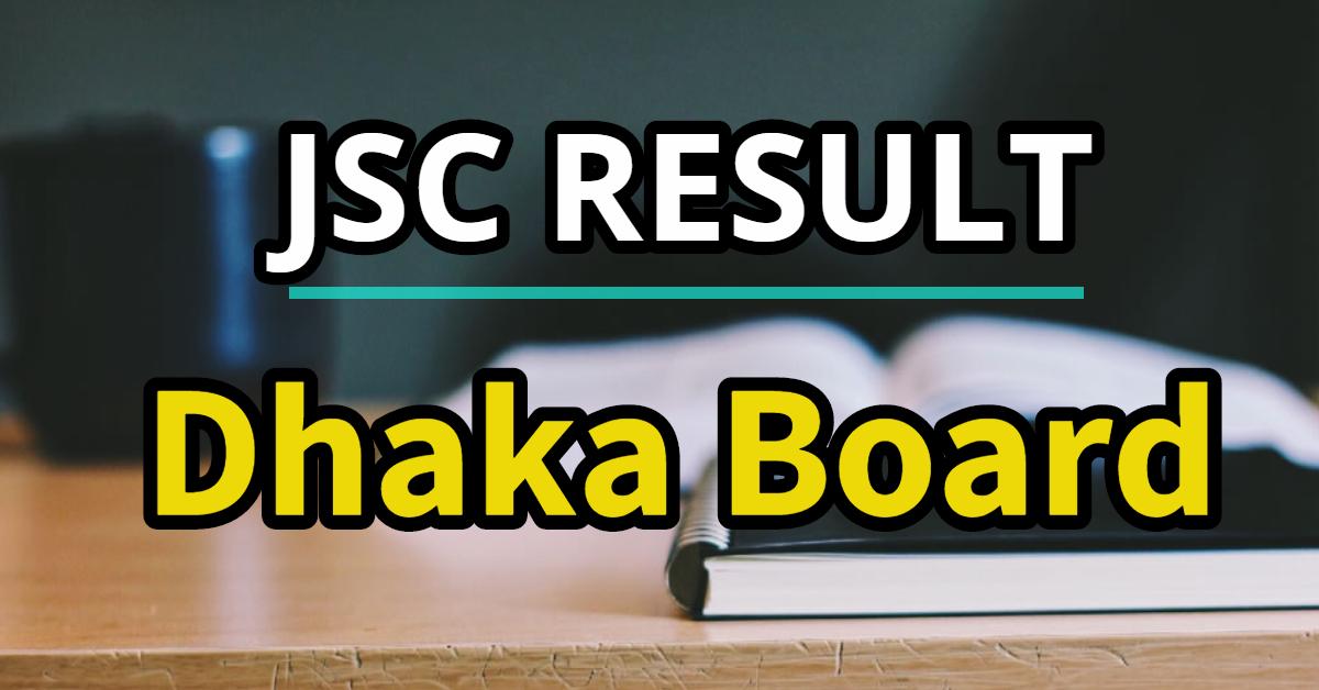 jsc result 2019 dhaka board