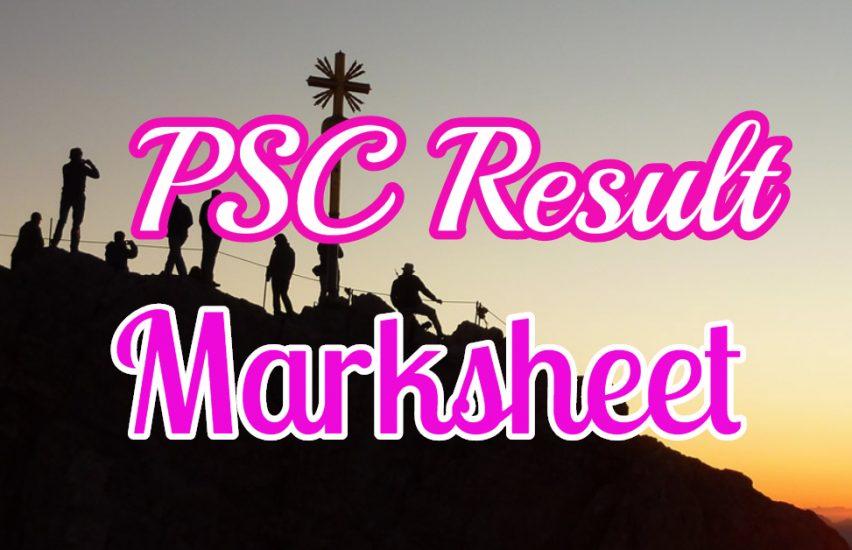 PSC Result 2019 Marksheet
