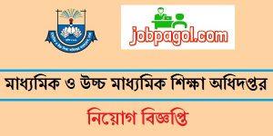 DSHE Job Circular