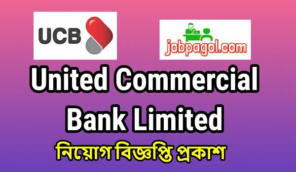 United Commercial Bank Limited Job Circular
